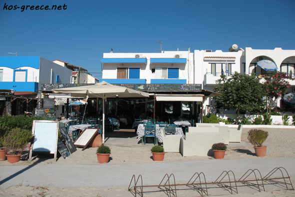 Mastichari Kos Greece photo