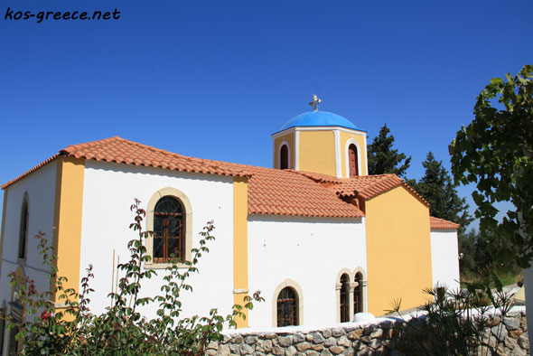 Tourist Attractions of Kos Island picture